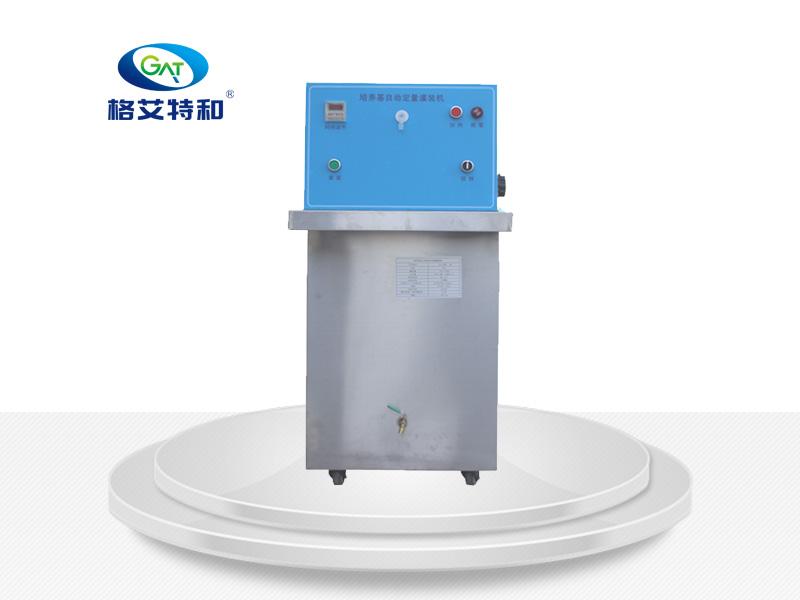 ZD-50SG-GMB培养基定量灌装机