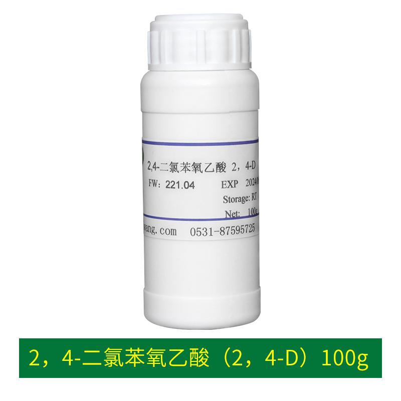 2,4-二氯苯氧乙酸(2,4-D)100g