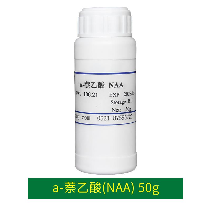 a-萘乙酸(NAA)-50g
