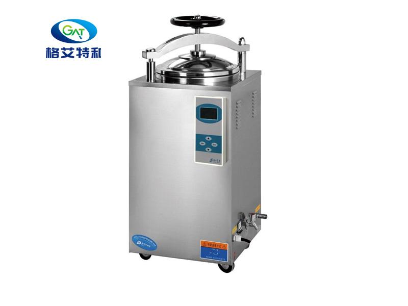 立式压力蒸汽灭菌器5