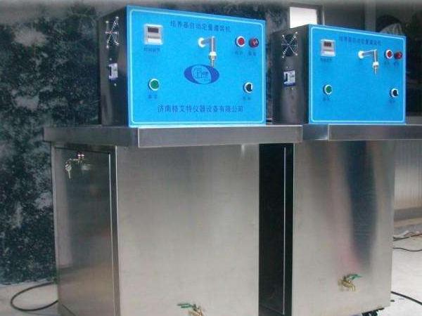 定量灌装机
